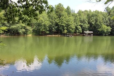 Oconee County, Pickens County, Anderson County Residential Lots & Land For Sale: 603 Preservation Point