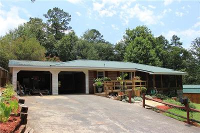 Oconee County Single Family Home For Sale: 305 Vinson Street