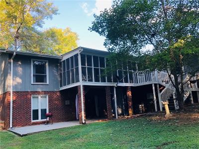 Anderson Single Family Home For Sale: 311 Cumberland Way