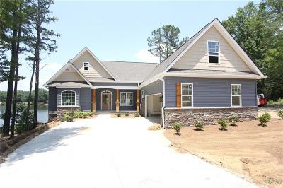 Single Family Home For Sale: 118 King Circle
