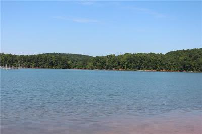 Westminster Residential Lots & Land For Sale: 332 Oconee Avenue