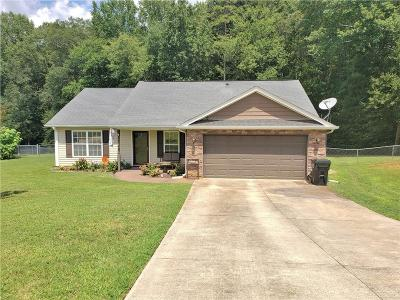 Anderson County Single Family Home For Sale: 126 Claridge Place