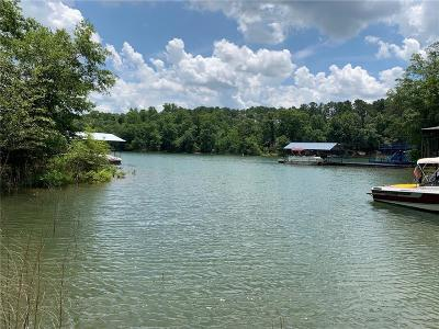 Hartwell Residential Lots & Land For Sale: North Lake Drive