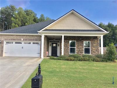 Anderson SC Single Family Home For Sale: $259,777