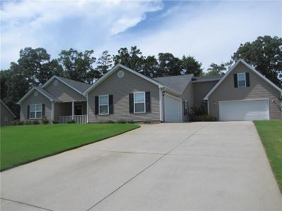 Anderson SC Single Family Home For Sale: $247,500