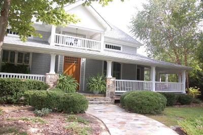 Dunlap Single Family Home For Sale: 11 Vista View Dr
