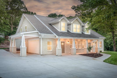 Ooltewah Single Family Home Contingent: 9831 Moore Rd