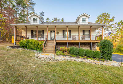 Soddy Daisy Single Family Home Contingent: 1343 Sequoyah Access Rd