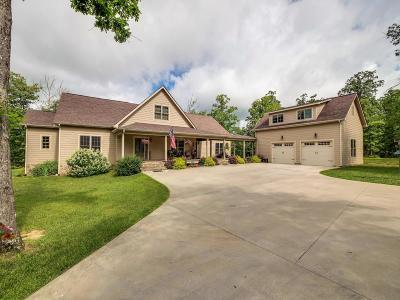 Dunlap Single Family Home For Sale: 109 N Greenfields Way