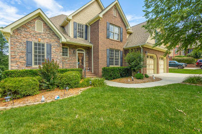 Soddy Daisy Single Family Home Contingent: 11186 Captains Cove Dr