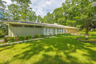 Signal Mountain Single Family Home Contingent: 139 Norvell Dr