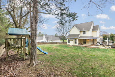 Mill Creek Single Family Home Contingent: 218 Mill Creek Tr