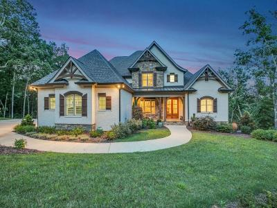 Ooltewah Single Family Home Contingent: 2150 Horizons View Dr