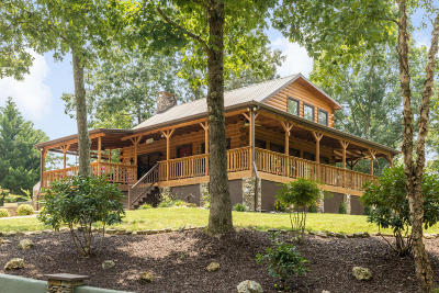 Ooltewah Single Family Home Contingent: 8225 Bill Reed Rd