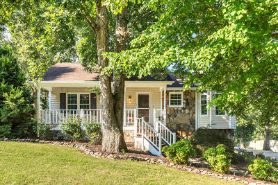 Ooltewah Single Family Home For Sale: 9208 Cobblestone Hill Dr