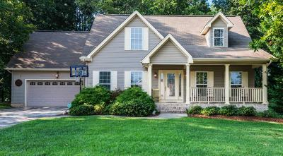 Soddy Daisy Single Family Home Contingent: 9180 Broad Leaf Ln