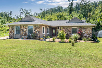 Harrison Single Family Home Contingent: 7516 Woodland Bay Dr