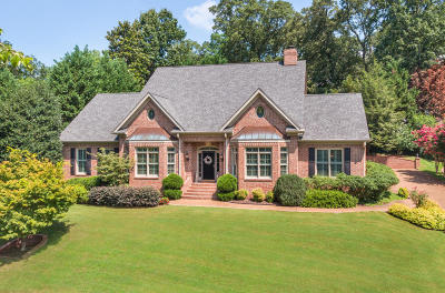 Chattanooga Single Family Home Contingent: 1105 Centennial Dr
