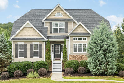 Ooltewah Single Family Home Contingent: 6926 Glen Cove Rd