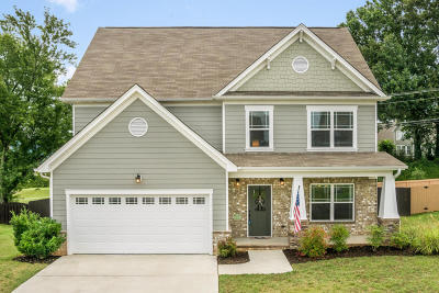 Ooltewah Single Family Home For Sale: 7506 Hampstead Hall