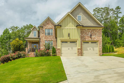 Apison Single Family Home Contingent: 4329 Brush Creek Ct