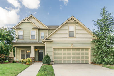Ooltewah Single Family Home For Sale: 8418 Front Gate Cir