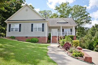 Ooltewah Single Family Home For Sale: 8071 Fatherson Cir