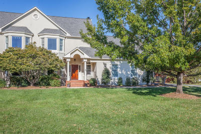 Chattanooga Condo For Sale: 1063 Constitution Dr
