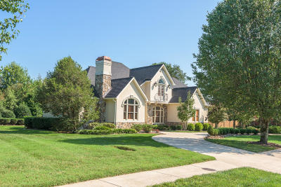 Summerfield Single Family Home Contingent: 3550 Willow Oak Circle NW