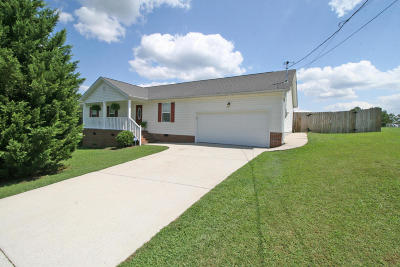 Ringgold Single Family Home Contingent: 420 E Teems Rd