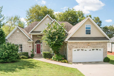 Ooltewah Single Family Home For Sale: 7994 Prince Dr