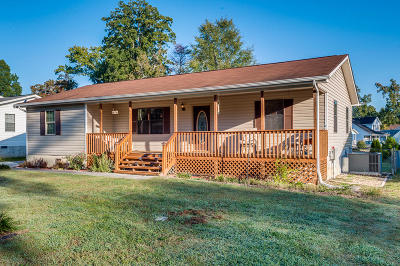 East Ridge Single Family Home Contingent: 705 State Line Rd