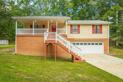 Ringgold Single Family Home For Sale: 218 Gilbert Rd