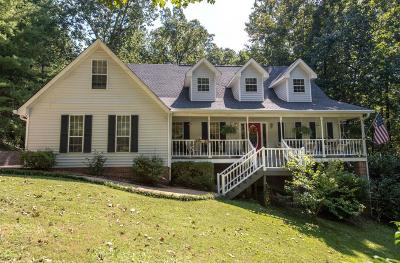 Ringgold Single Family Home For Sale: 680 Pin Oak Rd