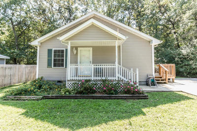Hixson Single Family Home Contingent: 924 Old Lower Mill Rd