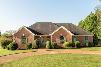 Ooltewah Single Family Home Contingent: 7732 Diamondhead Dr