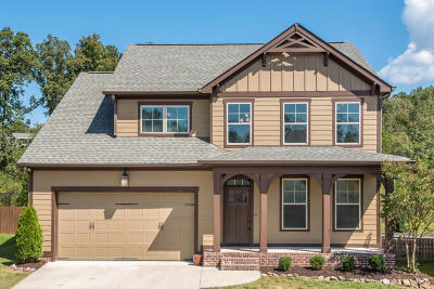 Ooltewah Single Family Home Contingent: 8535 Daju Ct