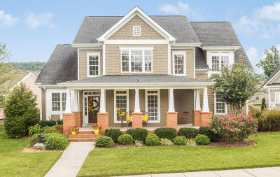 Ooltewah Single Family Home Contingent: 1864 Holden Farm Pl