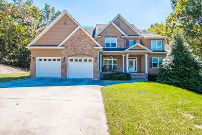 Ringgold Single Family Home Contingent: 101 Sandpiper Tr