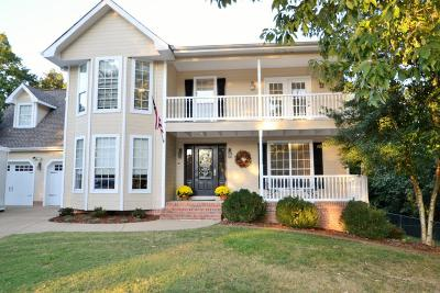 Ooltewah Single Family Home For Sale: 6405 Brittany Ln