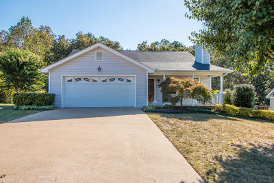 Harrison Single Family Home Contingent: 6418 Olde Ferry Landing
