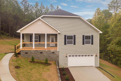 Mcdonald Single Family Home Contingent: Lot 6 Banberry Subdivision