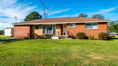 Chattanooga Single Family Home Contingent: 1201 Sanford Ave
