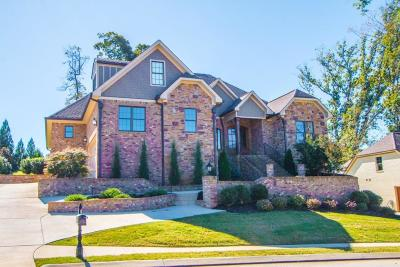 Ooltewah Single Family Home For Sale: 8024 Hampton Cove Dr