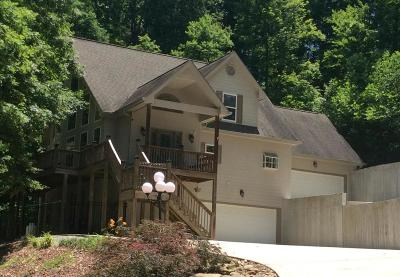 Soddy Daisy Single Family Home For Sale: 13336 McGill Rd