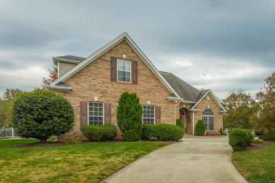 Hixson Single Family Home Contingent: 7554 Windermere Way