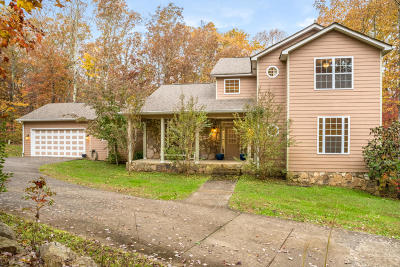 Signal Mountain Single Family Home Contingent: 6422 Gray Fryar Rd