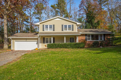 Signal Mountain Single Family Home For Sale: 205 Inverness Dr