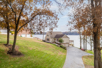 Soddy Daisy Single Family Home For Sale: 1924 Oak Cove Dr