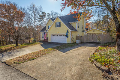 Ooltewah Single Family Home For Sale: 6720 Flagstone Dr